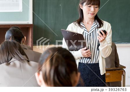 学生イメージ 試験監督 39326763
