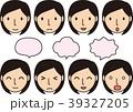顏 女性 表情のイラスト 39327205