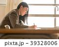 女の子 勉強 高校生の写真 39328006