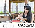 読む 閲覧 アジア人の写真 39328038