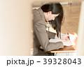 女の子 勉強 高校生の写真 39328043