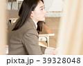 女の子 勉強 高校生の写真 39328048