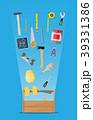 ベクトル 器具 道具のイラスト 39331386