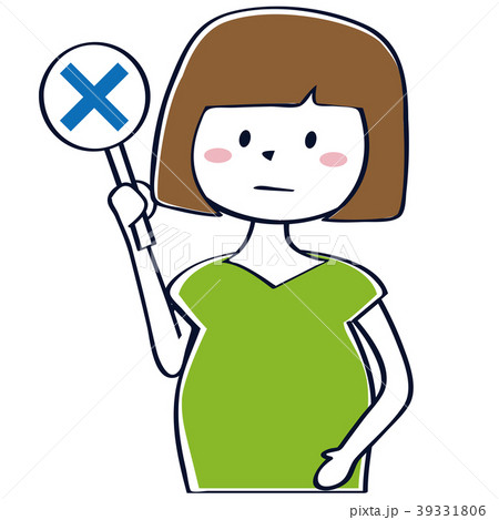 「妊婦 NG イラスト」の画像検索結果