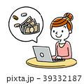 人物 女性 ノートパソコンのイラスト 39332187