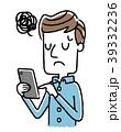 男性:スマートフォン 39332236