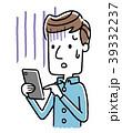 男の子:スマートフォン 39332237