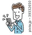男性:スマートフォン 39332650