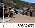 鯖街道 熊川宿 町並みの写真 39332653