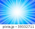 背景 放射状 光のイラスト 39332711