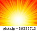 放射状 放射 光のイラスト 39332713
