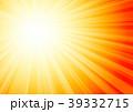 放射状 放射 光のイラスト 39332715