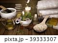塩 食塩 スパのイラスト 39333307