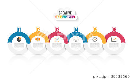 template timeline infographic colored horizontalのイラスト素材