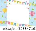 風船 バルーン 気球のイラスト 39334716