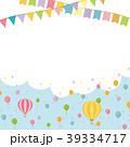 風船 バルーン 気球のイラスト 39334717