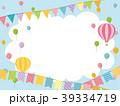 風船 バルーン 気球のイラスト 39334719