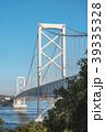 大鳴門橋 吊り橋 橋の写真 39335328