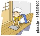 拭き掃除 掃除 床掃除のイラスト 39335400