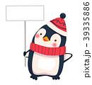 ぺんぎん ペンギン ベクタのイラスト 39335886
