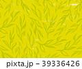 茶 茶葉 柄 文様 パターン 39336426