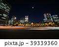 東京 夜景 夜の写真 39339360