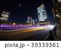 東京 夜景 夜の写真 39339361