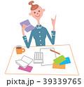 女性 主婦 家計のイラスト 39339765