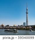 隅田川 桜 39340099