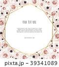 Wedding Invitation, floral card Design.  39341089