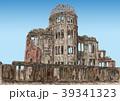原爆ドーム 39341323
