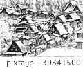 白川郷 合掌造り 世界遺産のイラスト 39341500