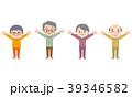 両手を上げるシニア 39346582