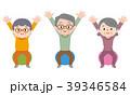 バランスボール シニア 運動のイラスト 39346584