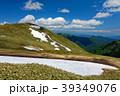 仙ノ倉山 山 稜線の写真 39349076