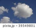 日本の雲風景・青空と雲 39349801