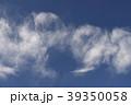 日本の雲風景・青空と雲 39350058