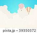 気球(和紙の風合い) 39350372