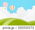 開放的な風景 気球(和紙の風合い) 39350373