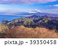 《静岡県》葛城山から眺める山並みと富士山 39350458