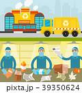 ゴミ くず ごみのイラスト 39350624