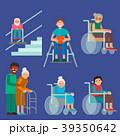 身体障害者 人々 人物のイラスト 39350642