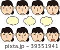 女性 黒髪 表情のイラスト 39351941