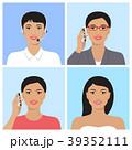 人々 人物 女性のイラスト 39352111