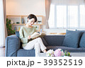 主婦(読書) 39352519