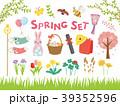 春 セット アイコンのイラスト 39352596
