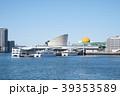 長崎港 風景 長崎の写真 39353589