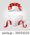 プレゼント BOX ボックスのイラスト 39354320
