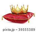 クラウン 冠 王冠のイラスト 39355389
