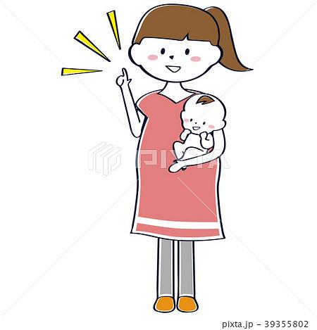 かわいい妊婦 2人目妊娠 全身 ひらめき ポニーテール 39355802